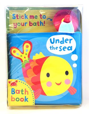 Book cover for Under the Sea! A bath book